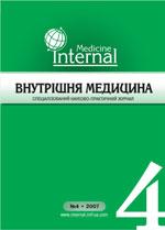 Газета новости медицины и фармации 1