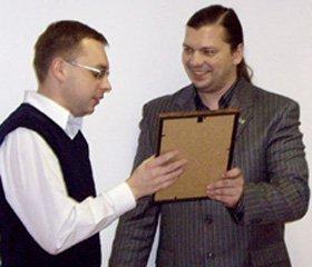 Премия имени Вадима Блейхера