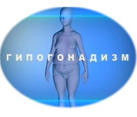 Male hypogonadism (part 2)