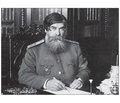 Владимир Михайлович Бехтерев: портрет всвете современной неврологии (к 90-летию содня ухода изжизни)