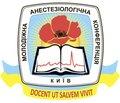 Вибрані матеріали науково-практичної конференції «Молодіжна анестезіологічна конференція— Тріщинські читання» (16–19 жовтня 2019 року, м. Київ, Україна)