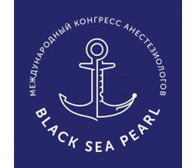 Тези міжнародного конгресу анестезіологів Black Sea Pearl— 2019 (21–22 травня 2019 року, м. Одеса, Україна)