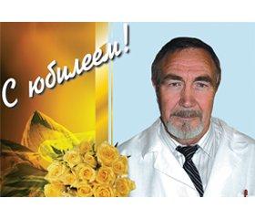 Поздравляем Виктора Григорьевича Рынденко! С юбилеем!
