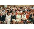 Науково-практична конференція «Медико-соціальні проблеми артеріальної гіпертензії в Україні» 24–26 травня 2017 року, м. Київ