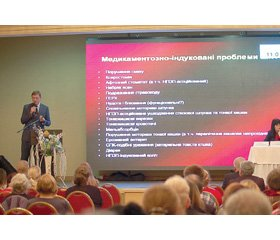 За матеріалами науково-практичної конференції з міжнародною участю «Поліморбідна патологія органів травлення впрактиці сімейного лікаря»
