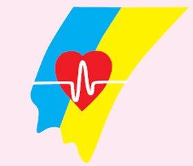 ХIV Національний конгрес кардіологів України (Київ, 18–20 вересня 2013 р.)