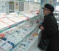 Roche согласилась раскрыть все данные по противогриппозному препарату Tamiflu