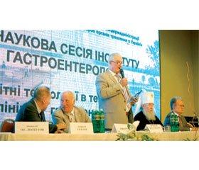 За матеріалами IV наукової сесії Інституту гастроентерології НАМН України «Новітні технології втеоретичній таклінічній гастроентерології»