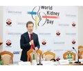 Україна йде вперед у лікуванні хвороб нирок. Сотні лікарів ознайомилися зновими підходами на міжнародній конференції до Всесвітнього дня нирки