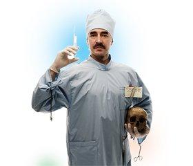 Хирург сегодня принимает