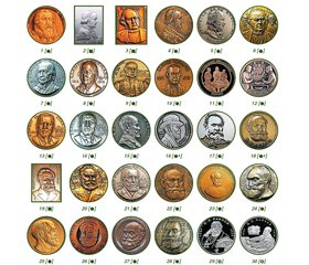 History of gastroenterology in the mirror of numismatics