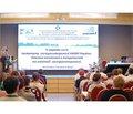 Тези науково-практичної конференції зміжнародною участю «VІІI наукова сесія Інституту гастроентерології НАМН України. Новітні технології в теоретичній та клінічній гастроентерології» (26–27 листопада 2020 року)