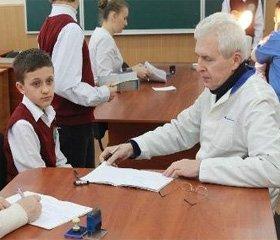 Вплив стану здоров'я школярів на їх навчальну успішність