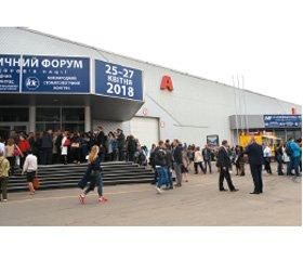 ІХ Міжнародний медичний форум — наймасштабніша подія галузі охорони здоров'я України!