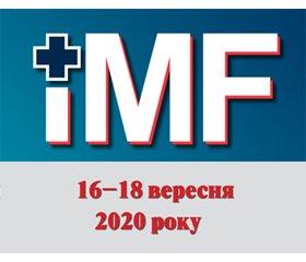 XI Міжнародний медичний форум «Інновації в медицині — здоров'я нації»