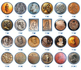 History of studying the diabetes mellitus in the mirror of numismatics