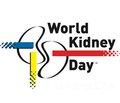 Всесвітній день нирки 2015. Науково-практична конференція «Здоров'я нирок для всіх»