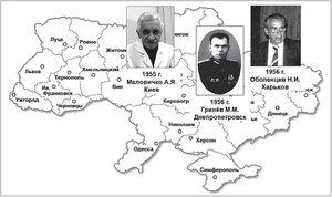 Отдельные моменты из истории  украинской анестезиологии:  взгляд из прошлого и настоящего в будущее