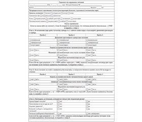 Нарушения глотания при инсультах 2. Методы исследования глотательной функции