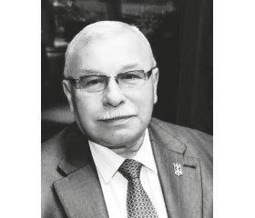Пам'яті професора Костянтина Леонідовича Сервецького