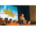 XVІІІ щорiчна Всеукраїнська науково-практична конференція з міжнародною участю «Актуальні питання педіатрії» (Сідельниковські читання), 21-22 вересня 2016 року