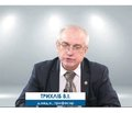 Онлайн науково-практична конференція з міжнародною участю «Інфекційні захворювання органів системи дихання. Клініка, діагностика, лікування, профілактика»