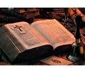 Чому треба знати Біблію? (Про етіологію психічних і фізичних хвороб) Тримайся моїх заповідей і живи, бережи мої настанови як зіницю ока. Приповісті Соломонові, 7: 2