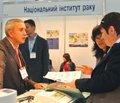 25–27 вересня 2012 року у ВЦ «КиївЕкспоПлаза», м. Київ, вул. Салютна, 2б,  відбулася масштабна подія для фахівців галузі охорони здоров'я України —  III Міжнародний медичний форум «Інновації в медицині — здоров'я нації».