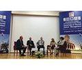 Международный симпозиум «Актуальные вопросы в диагностике и лечении рака щитовидной железы», организованный Европейской школой онкологии