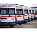 Законодавчі основи надання екстреної медичної допомоги