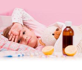 Оцінка ефективності препаратів інтерферону в лікуванні гострих респіраторних вірусних інфекцій у дітей, які часто хворіють.