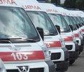 Державно-приватне партнерство   в охороні здоров'я України:   перспективи швидкого розвитку   інфраструктури закладів екстреної медичної допомоги