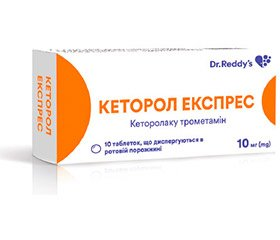 Кеторол Експрес —  нова швидкість управління болем  від компанії  Dr. Reddy's Laboratories Ltd