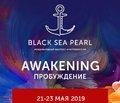 VI Международный конгресс анестезиологов Black Sea Pearl, 21-23 мая 2019 г., г. Одесса, ул. Гагаринское плато 5Б (4 этаж)