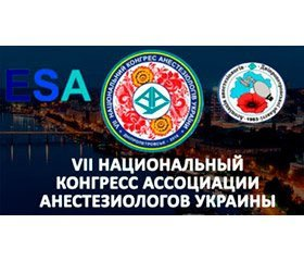 Proceedings of the VII National Congress of the Association of Anesthetists of Ukraine (21–24 October, 2016, Dnipro, Ukraine)