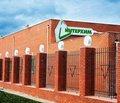 Компания «ИнтерХим» —двадцать лет нацеленности на успех