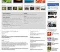 ФАРМАцевтическая компания Novo Nordisk обновила свой официальный сайт