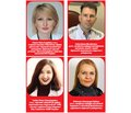 Науково-практична конференція «Міжнародний досвід у діагностиці та лікуванні артеріальної гіпертензії в Україні» (21–23 травня 2021 року, м. Одеса)