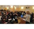 Науково-практична конференція «Актуальні інфекційні захворювання. Клініка. Діагностика. Лікування та профілактика»
