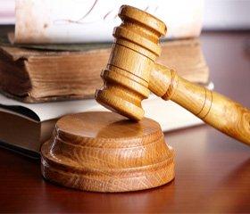 О необходимости декриминализации ст. 320 УК