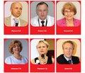 Науково-практична конференція «Медико-соціальні проблеми артеріальної гіпертензії в Україні» (3–5 листопада 2020 року, м. Одеса)