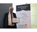 Поздравляем победителя конкурса на получение гранта BIOCODEX на исследование микробиоты!