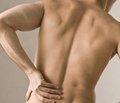 Кокцигодинія, або біль в куприку