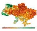 Захворюваність на гострі інфекції верхніх дихальних шляхів множинної або невизначеної локалізації серед дитячого населення України