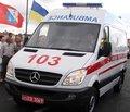 Скорую помощь в Украине можно будет вызывать через Интернет