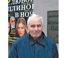 Неповторимый киевлянин. Прощальное слово о Юрии Виленском