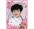 Congratulations to Professor NonnaOleksandrivna Kravchun!