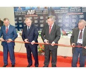 VII Міжнародний медичний форум знову підтвердив статус головної події галузі охорони здоров'я України!