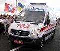 Досвід перехідного періоду реформування екстреної медичної допомоги в Харківській області
