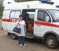 МОЗ інформує про новий порядок формування штатних нормативів центрів екстреної медичної допомоги